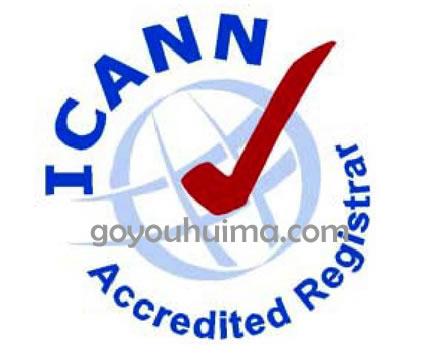 解读ICANN要求域名联系方式资料的3个问题