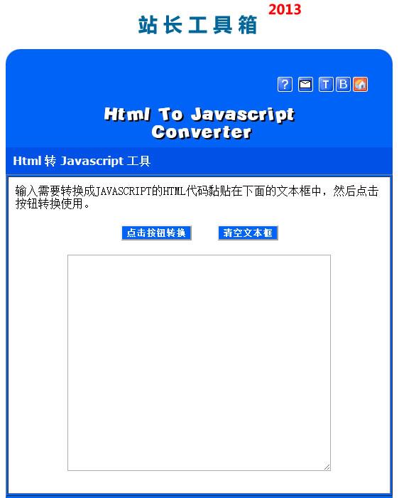 html-java