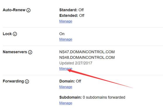 Godaddy修改第三方DNS解析
